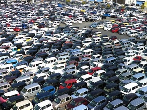 Looking for a great deal on your next car? Try an online auto auction!